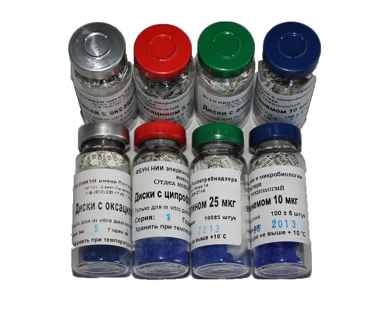 Как сделать пробу антибиотиком